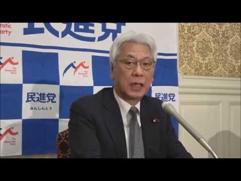 「あまりにも不適切」佐藤外務副大臣発言に小川参院会長が指摘