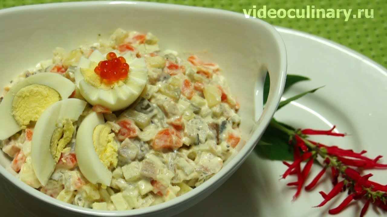 Вкусные салаты бабушка эмма