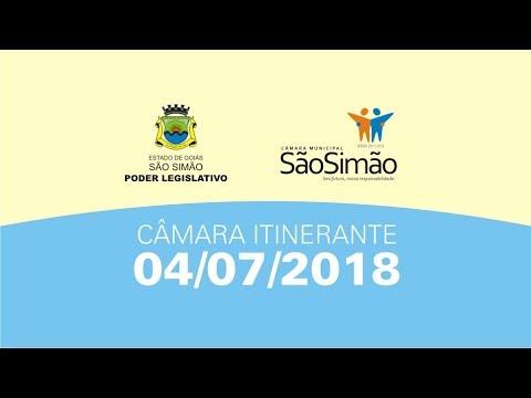 REUNIAO ORDINARIA 04/07/2018 - CAMARA ITINERANTE