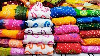 Jaipuri Suits   GST फ्री   Cotton ladies suit wholesale market in delhi chandni chowk
