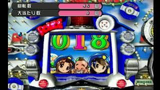 PS2 CRミニスカポリスX 1/315.5.