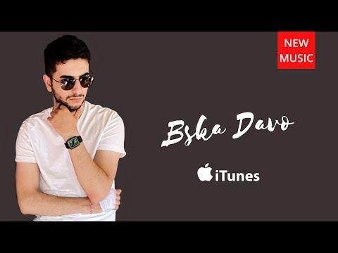 IBRAHIM KHALIL | BSKA DAVO | 2019