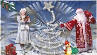 видео История празднования Нового года в России