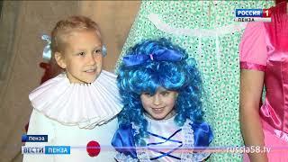 В Пензе прошел осенний концерт семейного православного театра