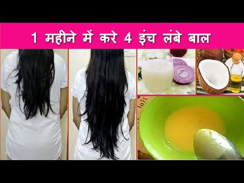 How To Grow Long Hair Naturally Really Fast - How To Grow Your Hair Faster & Longer In 1 Week