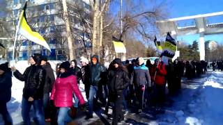 Russians March In Irkutsk For National Unity Day