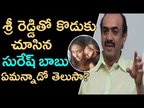 Producer Suresh Babu Responds On Sri Reddy Issue | RGV Politics With Suresh Babu | Tollywood Nagar