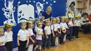 Pasowanie na przedszkolaka w Przedszkolu nr 1