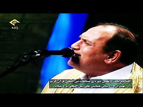 Photo of النجم جواب الجواب مقام النهاوند الطبيب أحمد أحمد نعينع – اسئلة واجوبة