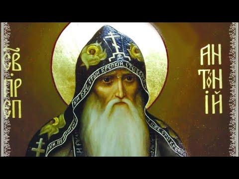 Церковный календарь 23 июля 2019. Преподобный Антоний Печерский, начальник всех русских монахов