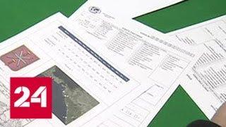 Всероссийский географический диктант в Екатеринбурге проходит на восьми площадках - Россия 24