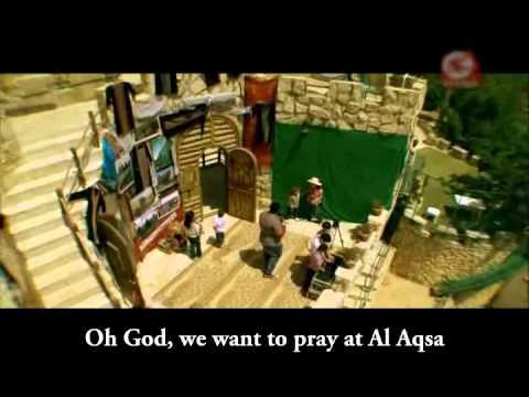 Oh God, we want to pray at Al Aqsa | english subtitle