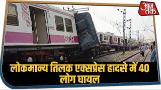 Odisha के कटक में पटरी से उतरे ट्रेन के 4 डब्बे, हादसे में 40 यात्री घायल