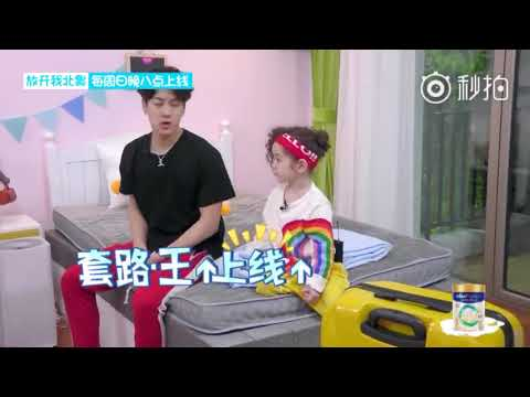 [JACKSON WANG ENG SUB CUT] LET GO OF MY BABY SEASON 3 放开我北鼻 EP 1 花絮
