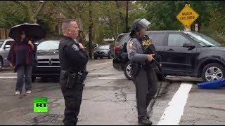 В Питтсбурге мужчина открыл стрельбу по прихожанам синагоги, погибли не менее восьми человек
