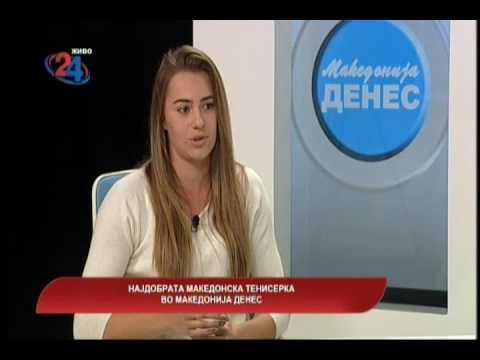 MAKEDONIJA DENES - NAJDOBRA MAKEDONSKA TENISERKA LINA GJORCESKA