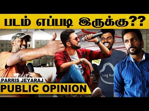 Parris Jeyaraj Movie Public Review | Santhanam | Johnson.K | Anaika Soti | Tamil | Kalakkal Cinema