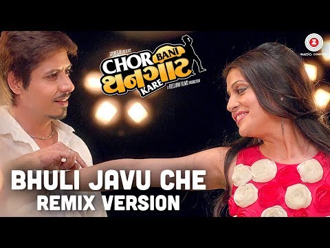 Bhuli Javu Che  Remix Version  Chor Bani Thangaat Kare  SachinJigar  Darshan Raval