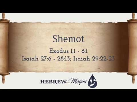 13 Shemot, Aliyah 6 - Learn Biblical Hebrew