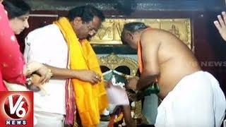 TRS Minister Laxma Reddy Files Nomination In Jadcherla | Telangana Assembly Polls 2018 | V6 News