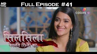 Silsila Badalte Rishton Ka - 30th July 2018 - सिलसिला बदलते रिश्तों का  - Full Episode
