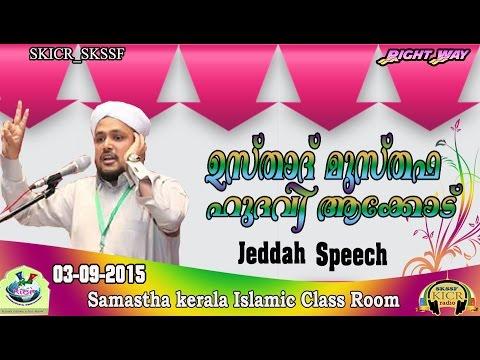 Jeddah Live Musthafa Hudavi Akkode 03 09 2015