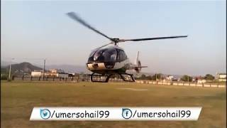 Aeroplane song on Imran Khan & Reham Khan