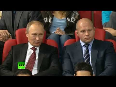 Путин посетил показательные выступления по японским боевым искусствам в Лужниках