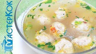 Суп с кнелями  | Суп з кнелями | Soup with meatballs