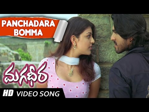Panchadara Bomma Telugu VIdeo Song || Magadheera Telugu Movie || Ram Charan , Kajal Agarwal
