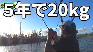 2015~2020・よーらいの体重激変スペシャル!!