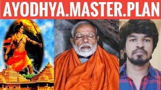 Ayodhya Master Plan | Tamil
