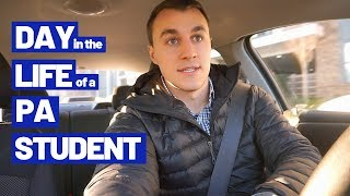 DAY IN THE LIFE OF A PA STUDENT | CLINICAL YEAR