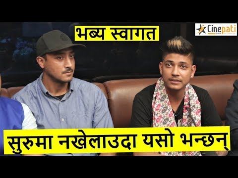 Exclusive : Sandeep Lamichhane लाई काठमाडौंमा भब्य स्वागत, नखेलाएको बिषयमा यसो भन्छन् | IPL 2018
