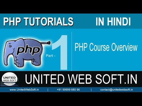 PHP training institute in Delhi/NCR, online php course institute