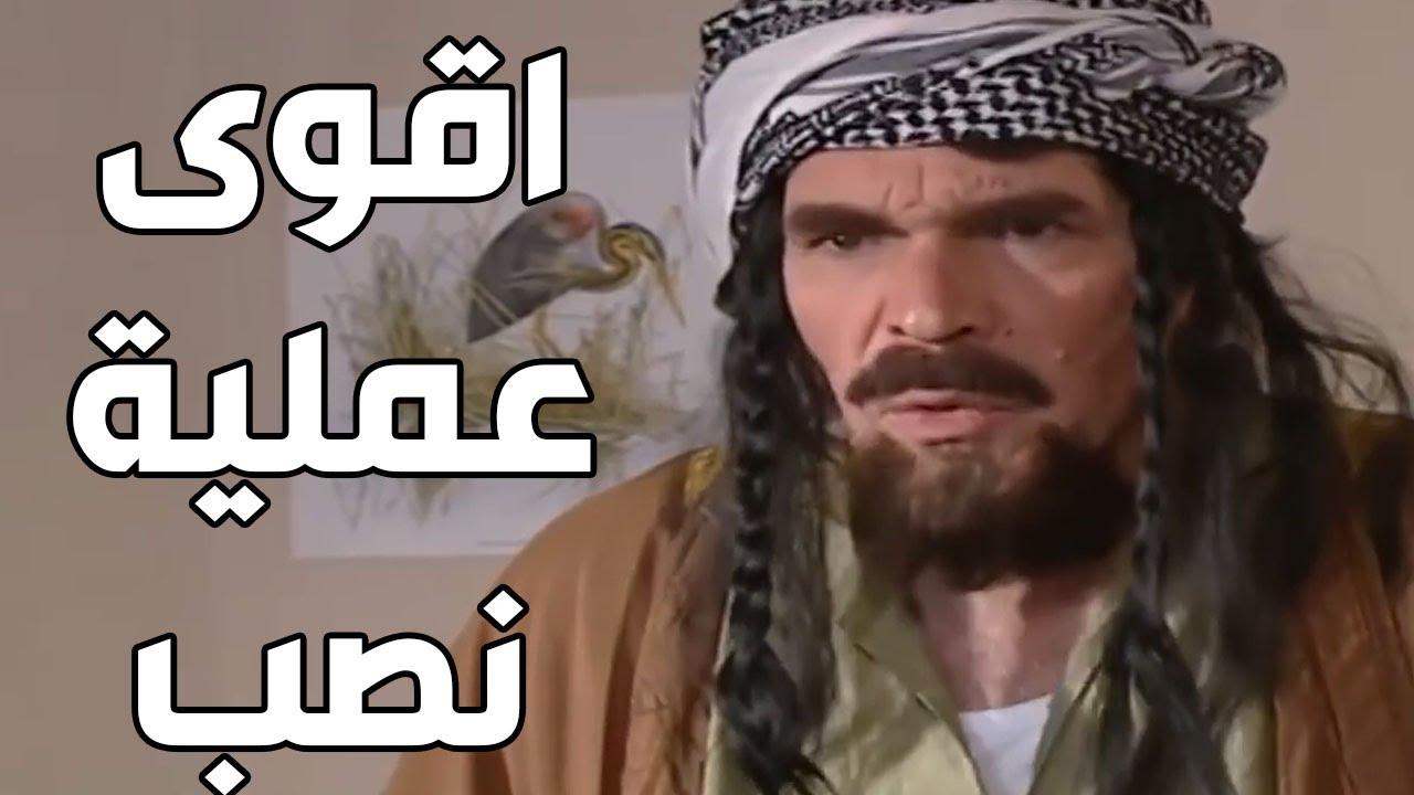 اقوى عملية نصب في الدراما السورية ـ شوفو كيف نصب على صاحب محطة الوقود ـ مرايا