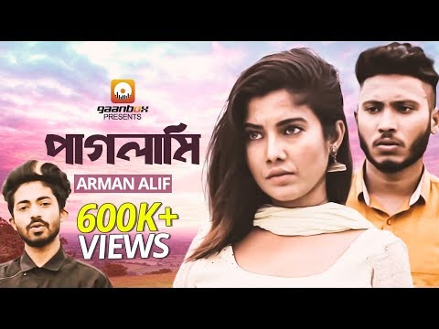 PAGLAMI | পাগলামি | Arman Alif | Pranto | Alo | Swaraj Deb | New Bangla Song 2019 | GaanBox