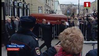 Москва простилась с легендарным актером театра и кино Николаем Караченцовым. Панорама