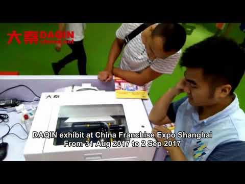 DAQIN exhibit at China Franchise Expo Shanghai 2017