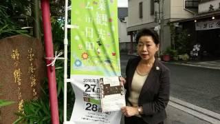 全国産業観光フォーラムin日田と日田祇園山鉾会館のライブ