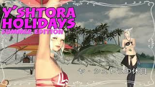FF14 ヤ・シュトラの休日 夏 Y'shtola Holidays summer edition - YouTube
