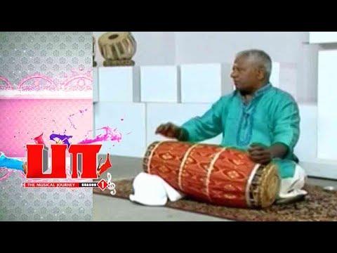 Paa - The Musical Journey - Mridangam Artist A.Premkumar   1April 2018