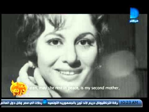 صباح دريم|الفاتنة فيلم قصير عن فاتن حمامة من اخراج ماجى أنور