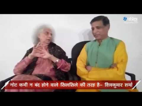 Pandit Shiv Kumar Sharma's Exclusive  interview in Bhopal