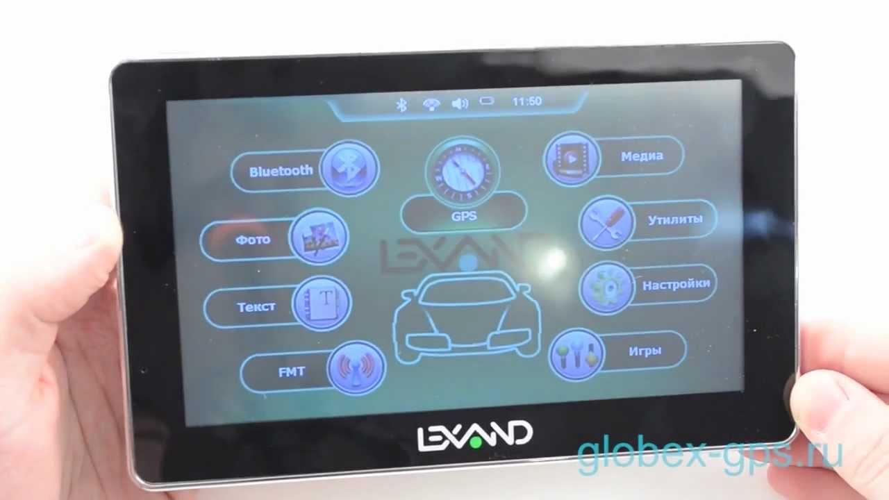 Lexand 527 Прошивка - YouTube