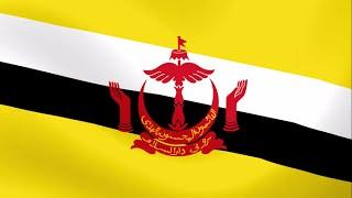 Brunei National Anthem (Instrumental)