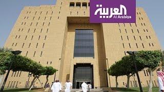 وزارة العدل السعودية تسابق الزمن بعدة مبادرات للتحول الوطني 2020