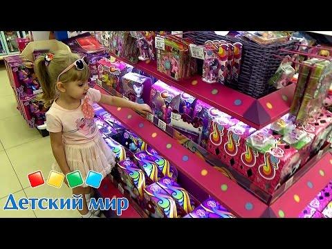 VLOG поход в магазин Детский Мир за игрушками Свинка Пеппа. Покупаем Домик для Пеппы