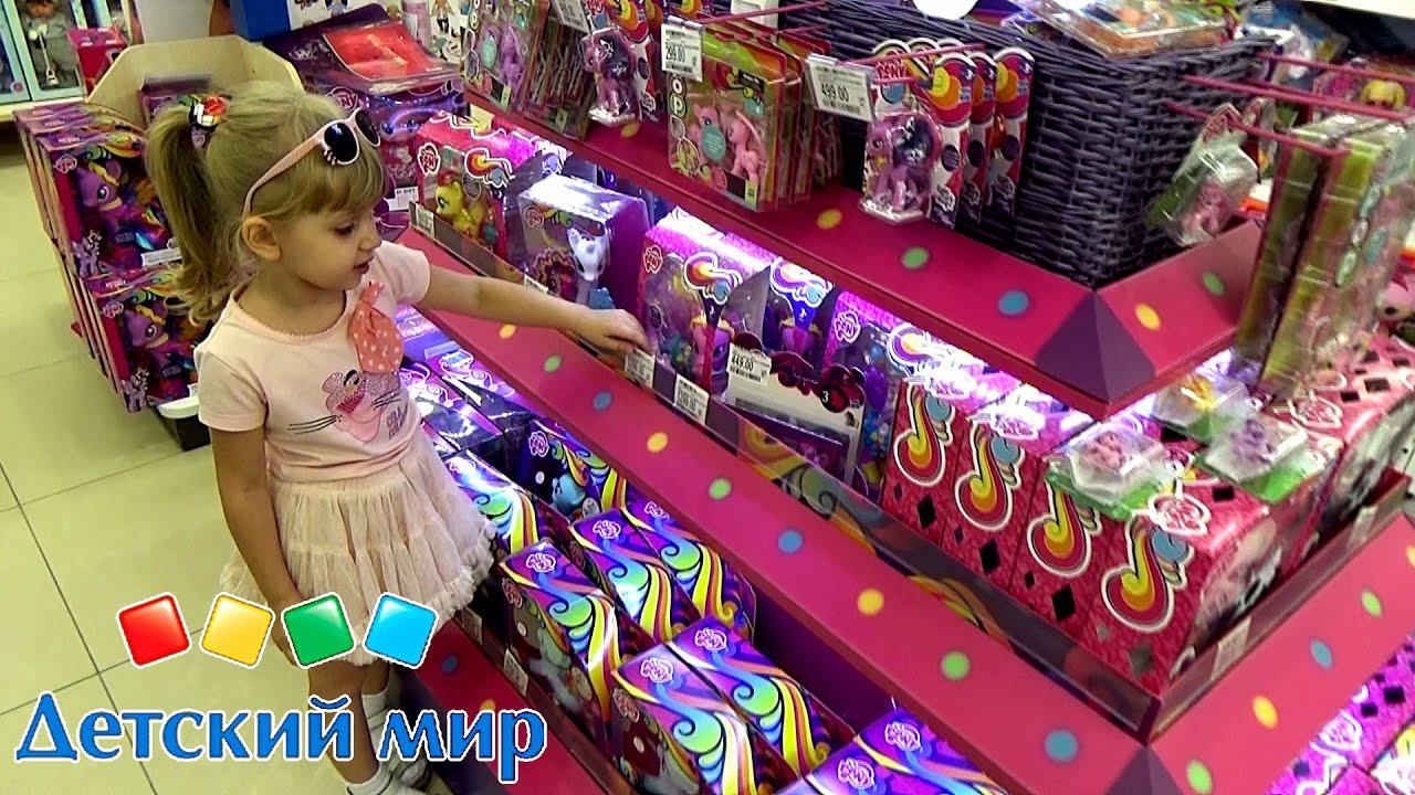 картинка в магазине игрушек