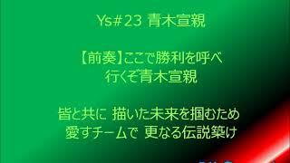 プラスワン 坂口選手↓ https://twitter.com/blue_man0430/status/101668...